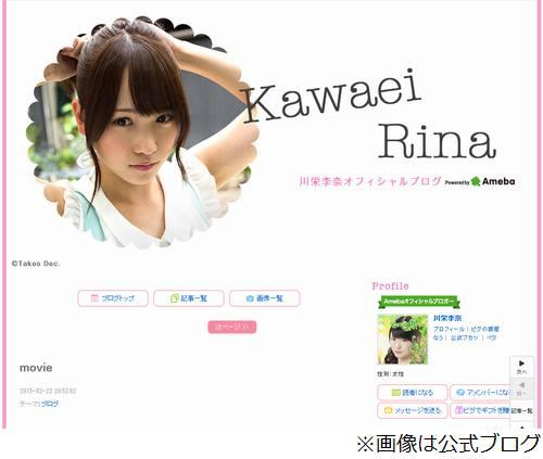 AKB48川栄の首にキスマークか、本人否定も美保純「6秒くらいでああなる」。 | Narinari.com
