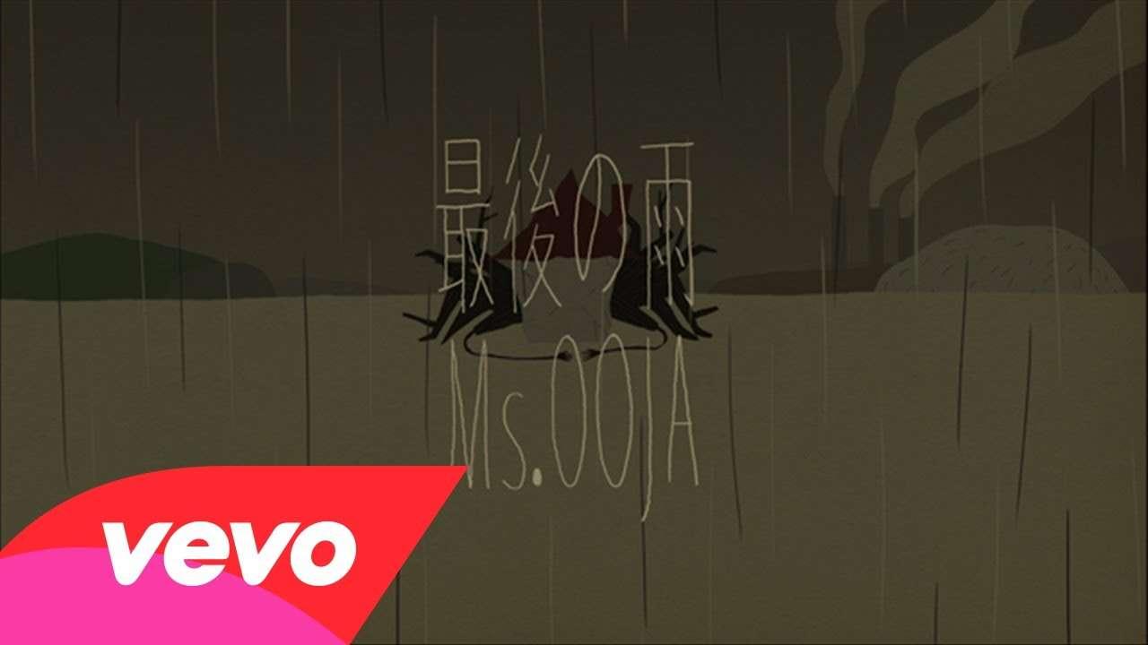 Ms.OOJA - 最後の雨 (ALBUM VERSION) - YouTube