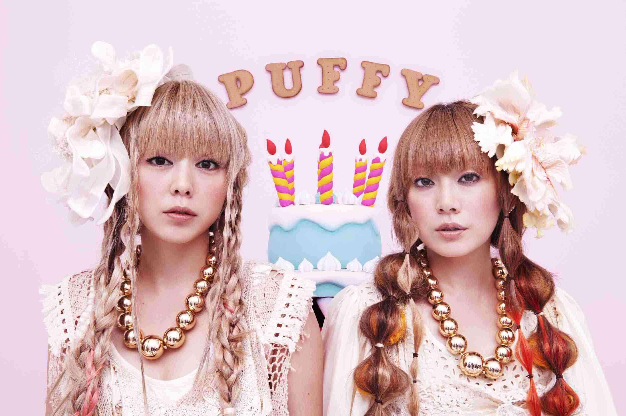 PUFFY・吉村由美に「老化した」の声…「中年太り」の大貫亜美とともに、揃って劣化?