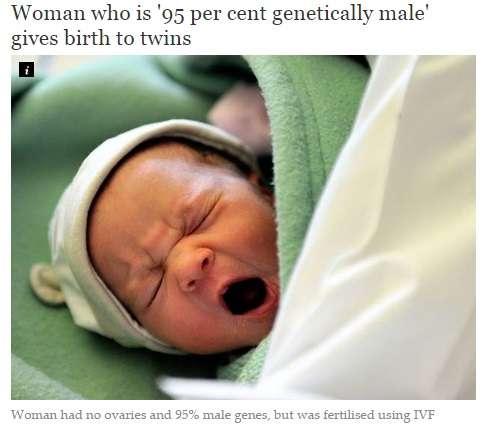 染色体上は95%男性と診断された妻、3年のホルモン治療で双子を出産!(印) | Techinsight|海外セレブ、国内エンタメのオンリーワンをお届けするニュースサイト