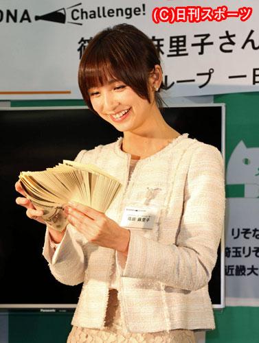 篠田麻里子、1億円の札束に目キラキラ - 芸能ニュース : nikkansports.com
