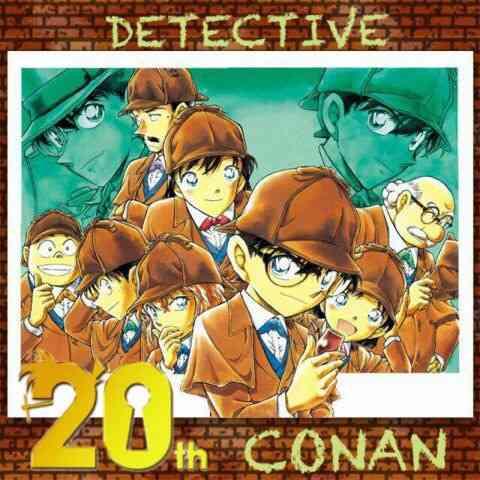 名探偵コナンに色々ツッコミを入れるトピ!