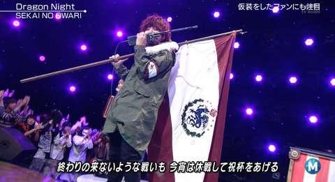 有吉弘行がSEKAI NO OWARIを語る→「拡声器持って旗持って歌ってる八王子のチンピラ」
