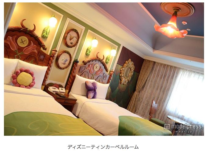 「美女と野獣」「アリス」「ティンカーベル」ディズニーホテル新客室、初お披露目