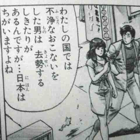【変態】路上で「パンツをくれ」女性の下着奪い男逃走