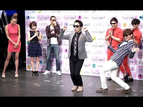 8.6秒バズーカーのラッスンゴレライをオリエンタルラジオがやる 『日本女子博覧会』 - YouTube