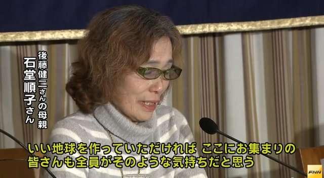 警視庁と千葉県警が湯川遥菜さん後藤健二さんの殺害を受けてISISの合同捜査を開始←ネット「今からなにするんだよ」の声