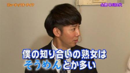 立場逆転、ピース又吉直樹に相方・綾部祐二「あいつが出たらTV消す」