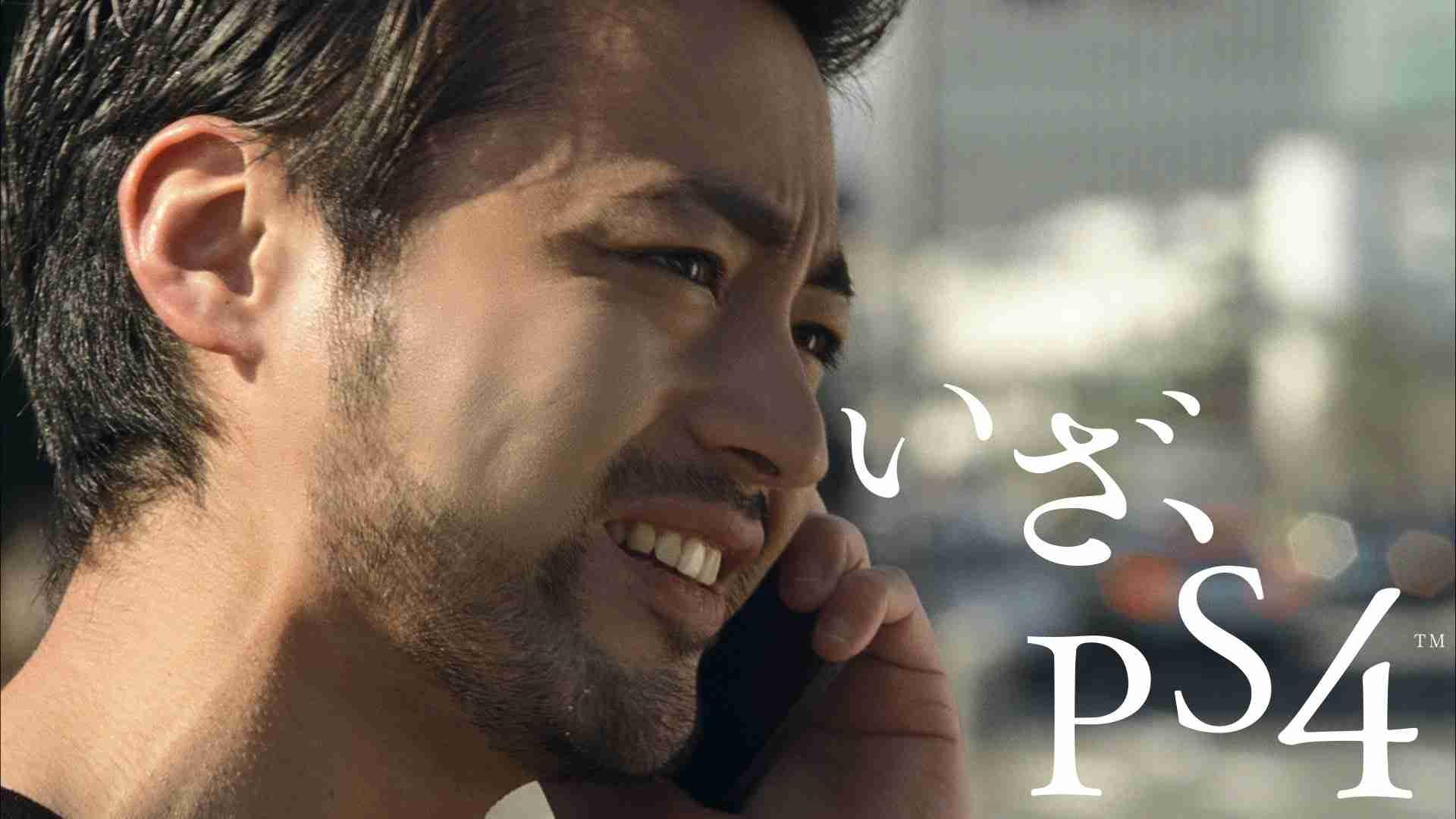 PlayStation 4「山田孝之を惑わす2本の大作篇」 - YouTube