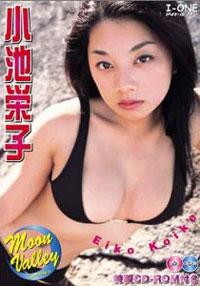 所属事務所が大混乱の小池栄子 エイベックスに移籍希望するも断られていた - ライブドアニュース