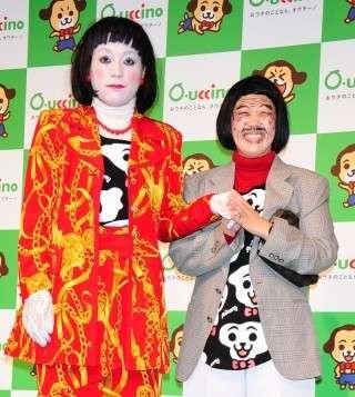日本エレキテル連合が過去に先輩芸人から受けた過激なセクハラを告白 - ライブドアニュース
