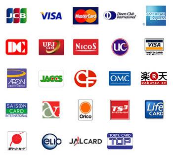 クレジットカード何枚もってる?