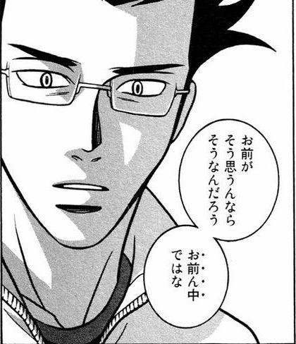 ビートたけしが「NHKを見ない自由」を語る