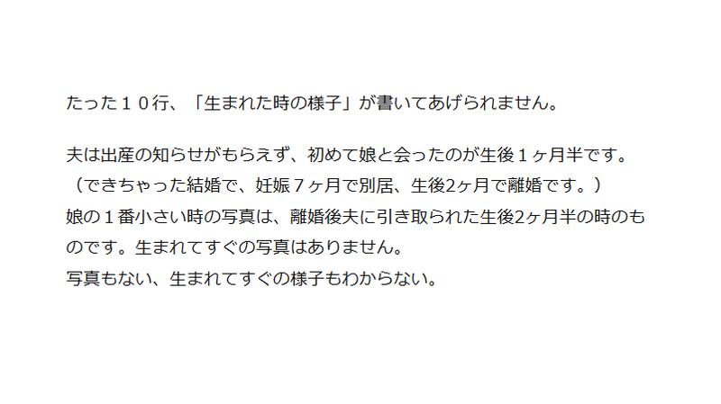 「名前の由来」「昔の写真」必要か? 2分の1成人式(内田良) - 個人 - Yahoo!ニュース