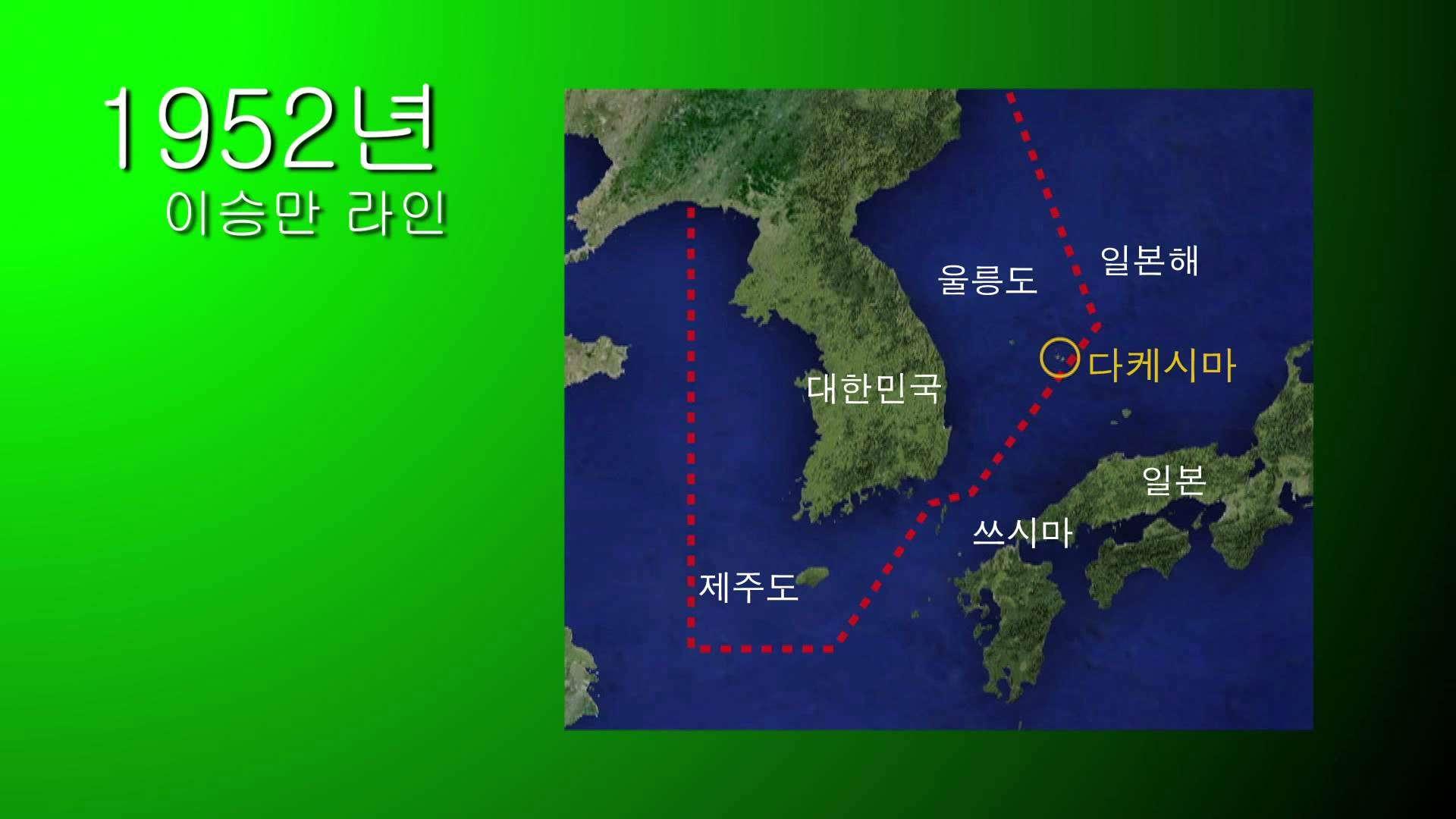 다케시마 - 법과 대화에 의한 해결을 지향하며 - YouTube