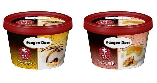ハーゲンダッツ新シリーズ「華もち」きなこ黒みつ&みたらし胡桃が売れすぎで一時販売休止
