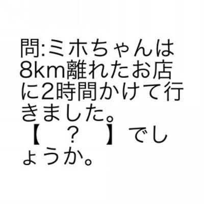 【ボケ】バカ - ボケて(bokete)