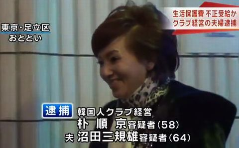 外国人への生活保護、日本人より高い支給率…片山さつき氏が問題提起