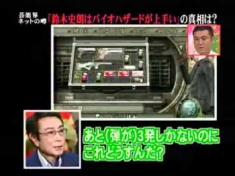 バイオ4を鈴木史郎がやってみた - YouTube