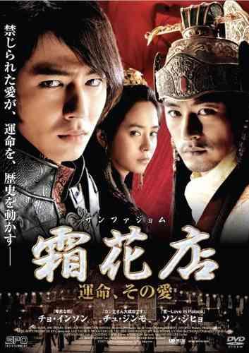 アジアの映画が好きな方(邦画以外)