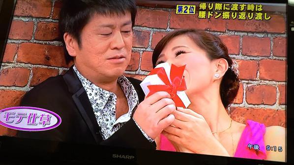 【腰ドン】ホンマでっかTVのバレンタインでモテる、チョコの腰ドン振り返り渡しがヤバイww