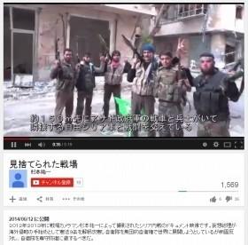 全文表示 | 旅券返納カメラマンが「売名」批判に反論 「当初は、静かにシリアに行くつもりだった」 : J-CASTニュース