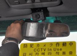 「泥酔した女性客に乱暴しようと」…容疑でタクシー運転手逮捕 大阪