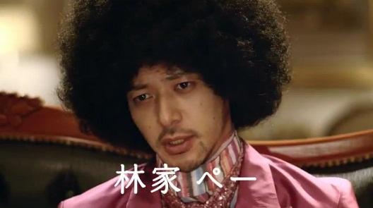 スリムクラブの真栄田賢「芸人P」を痛烈批判 「かっこいいだけで売れている芸人がいる」