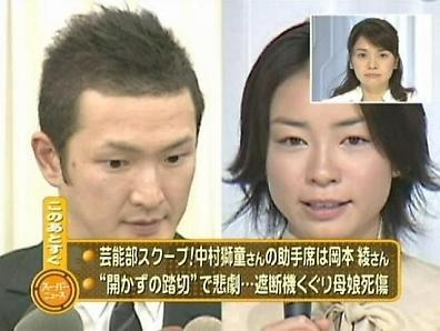 再婚・中村獅童、「入籍まで5年」の裏に竹内結子との離婚トラウマ