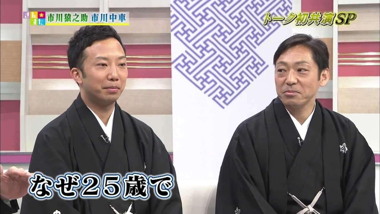 3/4 市川猿之助 × 市川中車 2013.6.7 - YouTube
