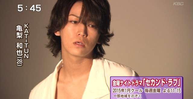 「気持ち悪い」「勘違いで笑える」KAT-TUN・亀梨和也が一部ネット上で話題に…。