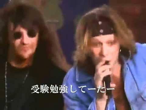 日清 カップヌードル Bon Jovi CM 息子さーん - YouTube