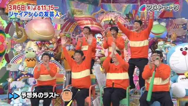 ドラえもん役10年、水田わさびが旧声優陣からのエールに号泣!バッシングを振り返る