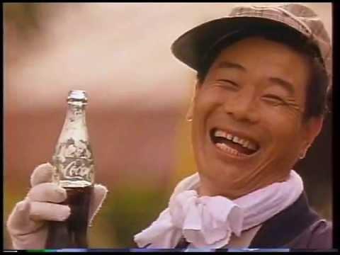 コカコーラCM集 1986~1988年 I feel Coke - YouTube