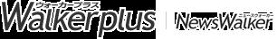 ビヨンセ、修正前の衝撃写真が200枚以上リーク! | ニュースウォーカー