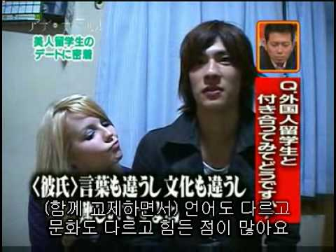 JAPANESE GUY & USA GIRL COUPLE VIDEO - YouTube