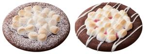 """ミスドにピザ風スイーツ「ピッツァ・チョコラータ」--""""チョコ好きのためのピッツァ""""登場 - えん食べ"""