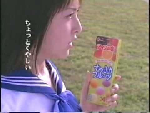 グリコ アイスの実CM(sayaka) - YouTube