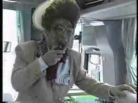 だいじょうぶだぁ ひとみばあさん バスガイド編 - YouTube