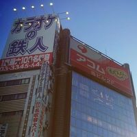 【画像】 JR 新宿駅付近のビルの屋上看板の一部が強風で落下 30m下に居た女性に直撃 怪我 - NAVER まとめ