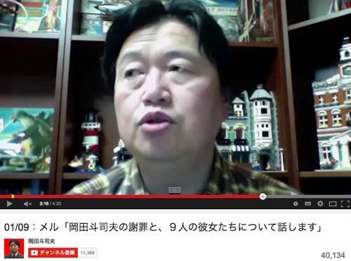岡田斗司夫氏が、高須克弥院長との騒動を釈明  - ライブドアニュース