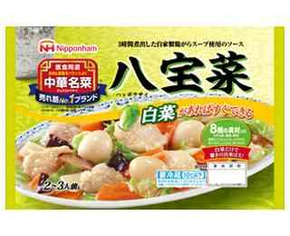 日本ハム | 中華名菜 八宝菜