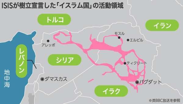 イスラム国の構成員に愛媛県の日本人女性…週刊文春が報道