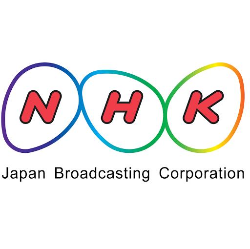NHK「ネット受信料」を本格検討
