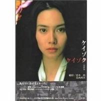 中谷美紀と渡部篤郎、結婚秒読み観測広まる 不倫から約15年、懸念は渡部の女遊びの噂か   ビジネスジャーナル