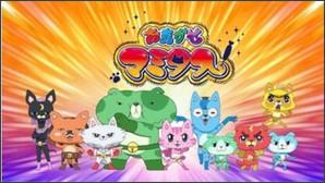 中川翔子の自伝的エッセーがNHKでアニメ化「まさか愛猫マミタスが…」