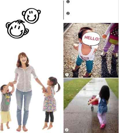 東原亜希が第3、4子となる双子を妊娠 7月出産予定
