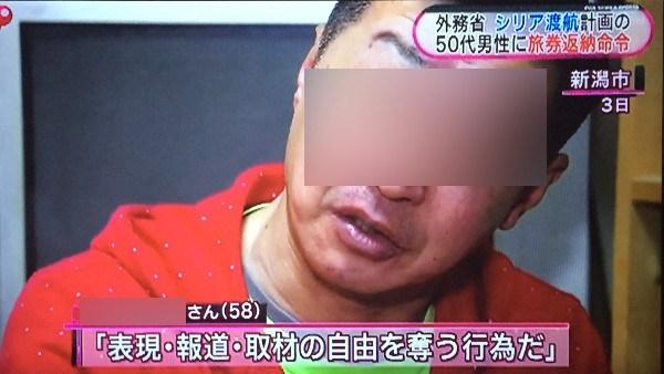 パスポート返納命令のカメラマンがブログに書いていた内容にネットで注目集まる「日本海(東海)」「共和国」 | ネットニュースのB.N.J