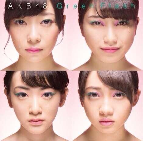 【画像】AKB48最新シングルのジャケット写真