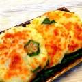 オクラ入り新ジャガ餅 by Aonn [クックパッド] 簡単おいしいみんなのレシピが196万品